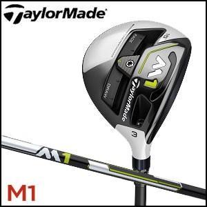 テーラーメイド Taylor Made メンズゴルフクラブ M1 フェアウェイ ウッド 純正カーボン シャフト TM1-117 メンズ ゴルフ クラブ 2017|unitedcorrs