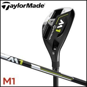 Taylor Made テーラー メイド M1 レスキュー ユーティリティー 純正カーボン シャフト TM5-117 メンズ ゴルフ クラブ 2017|unitedcorrs