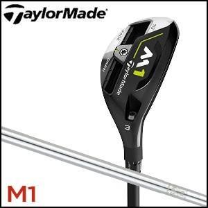 Taylor Made テーラー メイド M1 レスキュー ユーティリティー スチール シャフト N.S.PRO 930GH メンズ ゴルフ クラブ 2017|unitedcorrs