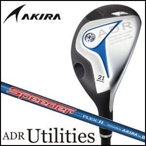 AKIRA アキラ ADR Utilities メンズ ゴルフ ユーティリティ オリジナル カーボンシャフト Utility 2017|unitedcorrs