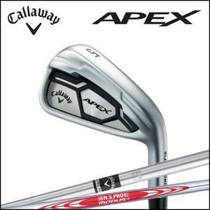 Callaway GOLF キャロウェイゴルフ メンズゴルフクラブ APEX アイアン 単品(#4,AW,SW) N.S.PRO MODUS3 TOUR 120,N.S.PRO 950 取り寄せ 2015