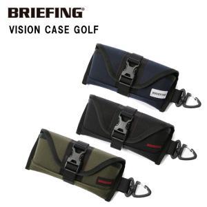 ブリーフィング BRIEFING サングラス ケース ビジョン ケース VISION CASE GOLF BRG193G66 あすつく|unitedcorrs