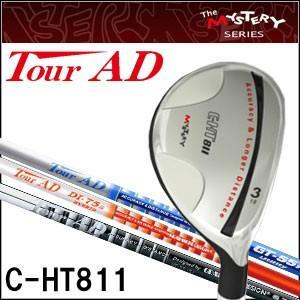 MYSTERY ミステリー C-HT811 UT TourAD HY / UT-85,95シリーズ シャフト カスタムモデル|unitedcorrs