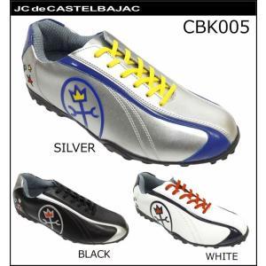 ■ 品番 ■ CBK005 ■ カラー ■ ブラック ホワイト シルバー ■ サイズ ■ 24.5c...