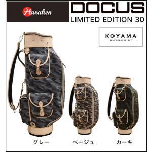 30本限定 ドゥーカス (DOCUS) 日本製 キャディバッグ 小山 ゴルフ モデル 高級 あすつく|unitedcorrs