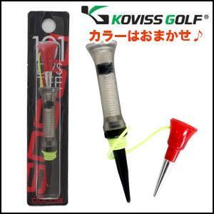 KOVISS GOLF コビス ゴルフ DOCUSパッケージバージョン DOCUS VS TEE DVS101 サイズ L 76mm高さフィットでスタンス安定! koushin1114 unitedcorrs