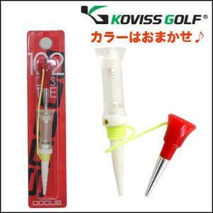 KOVISS GOLF コビス ゴルフ DOCUSパッケージバーション DOCUS VS TEE DVS102 M 68mm 独特なデザインと多彩なカラー♪ unitedcorrs