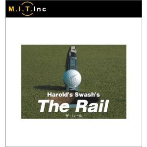 エムアイティーインク M.I.T Inc The Rail ザ・レール パッティング練習機|unitedcorrs
