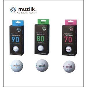 ムジーク Muziik ゴルフ e-PUTT BALL パター練習専用 高比重ボール|unitedcorrs