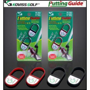 KOVISS GOLF コビス ゴルフ Putting Guide PG662 unitedcorrs