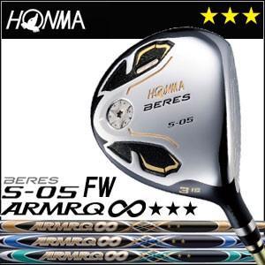 本間ゴルフ HONMA GOLF BERES S-05 FW ARMRQ∞シリーズ 3Sグレード|unitedcorrs