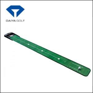 ダイヤゴルフ DAIYA GOLF 練習用パターマット オートパット532 TR-532|unitedcorrs