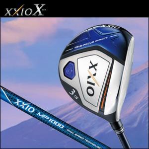 ダンロップ DUNLOP メンズ ゴルフ クラブ XXIO X フェアウェイウッド ネイビー ゼクシオテン MP1000カーボンシャフト 2018|unitedcorrs