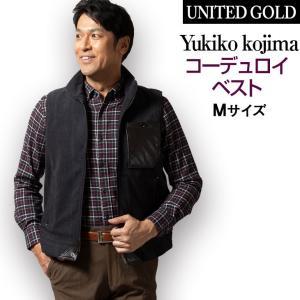 カジュアル ベスト 日本製 YUKIKOKIMIJIMA YK ユキコキミジマ ブランド   秋 冬 アウター 旅行 紳士 311555 送料無料 unitedgold