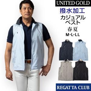 サマーベスト メンズ レガッタクラブ REGATTA CLUB サマーベスト 涼しい 撥水 サマーベスト 旅行 散歩 アウトドア 320901 送料無料|unitedgold
