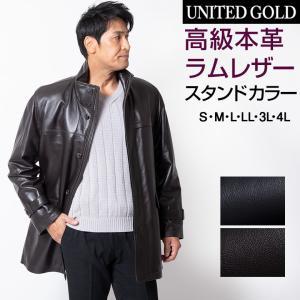 レザー ショートコート ジャケット メンズ ラムレザー 高級ラム 羊革 皮 ブラック/ダークブラウン 512052|unitedgold