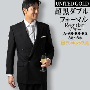礼服 メンズ 夏 ダブルフォーマルスーツ サマー礼服 サマーフォーマル 結婚式 冠婚葬祭 7300|unitedgold