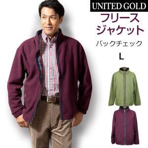 フリースジャケット メンズ 秋冬 カジュアルアウター  316952 送料無料 unitedgold