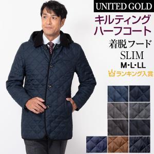 ビジネスコート メンズ ハーフコート キルティングジャケット 着脱フード付 ブラック ネイビー チャコール 317651|unitedgold