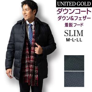 ダウンコート メンズ ハーフコート ビジネスコート 高品質 ダウン フェザー フェイクウール ウールライク 着脱フード 黒 ブラック 濃紺 ネイビー 417658|unitedgold