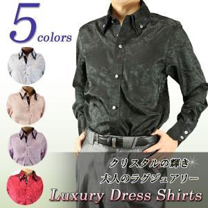 ドレスシャツ 長袖 メンズ 薔薇バラ /ナイトシーン/パーティー/ステージ衣装/ダンス/ホスト 9048|unitedgold