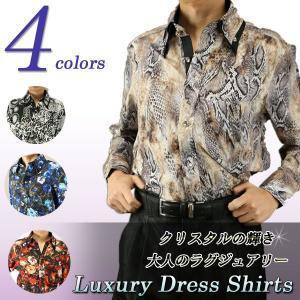 ドレスシャツ 長袖 メンズ /ナイトシーン/パーティー/ステージ衣装/ダンス/ホスト 9050|unitedgold