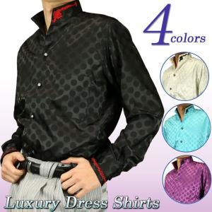 ドレスシャツ 長袖 メンズ  /ステージ衣装/ダンス/カラオケ衣装 シャイニー 光沢 9061|unitedgold