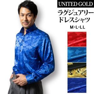 ドレスシャツ 長袖 メンズ  /ステージ衣装/ダンス/カラオケ衣装 9066|unitedgold