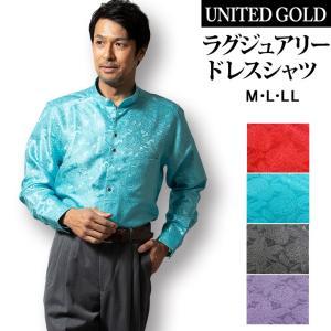 ドレスシャツ 長袖 メンズ /ステージ衣装/ダンス/カラオケ衣装 バラ織り柄 薔薇 9067 1-2-3-4-5|unitedgold
