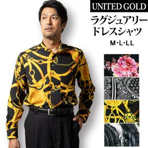 ドレスシャツ 長袖 メンズ /ステージ衣装/ダンス/カラオケ衣装 9067 11-12-13-14|unitedgold