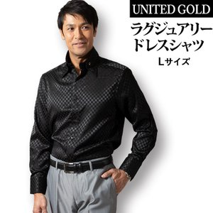 ドレスシャツ 長袖 メンズ クリスタルボタンエリ ヒョウ柄 アニマル柄 市松模様 チェック白ホワイト黒ブラック/9037/9038/|unitedgold