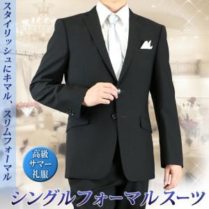 礼服 メンズ サマーフォーマル 男性 喪服 結婚式 夏用 ブラックフォーマル スタイリッシュスリム シングルフォーマルスーツ 6400|unitedgold