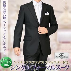礼服 メンズ シングル 男性 Dan Valentino PARIS ダン バレンチノ フォーマル オールシーズン ブラック スーツ 8016|unitedgold