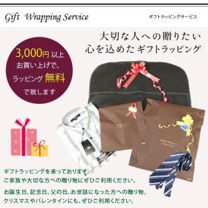 ギフトラッピング 商品と一緒に買い物かごにいれてください 3000円以上お買い上げでラッピング無料!(※3,000円以上の場合、決済後、0円に修正します)