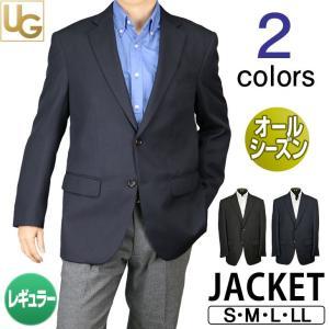 ジャケット メンズ 防シワ オールシーズン 春夏 秋冬 ビジ...