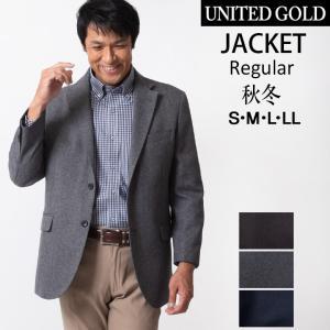 ジャケット メンズ 軽量 ブレザー ヘリンボン 秋冬 春 ビジネス オフィス ジャケパン ゴルフ 旅行 220552 送料無料|unitedgold