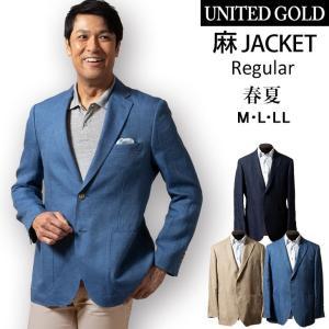 ジャケット メンズ サマーブレザー 麻 リネン 涼しい 涼感 麻100 クールビズ 春夏秋 ゴルフ 旅行 320601 送料無料|unitedgold