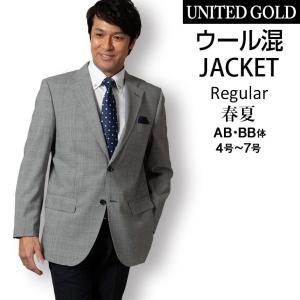 ジャケット メンズ サマージャケット ウール ウール混 涼しい クールビズ 春夏秋 グレンチェック グレー ビジネス 軽量 ゴルフ 旅行 220206 送料無料|unitedgold