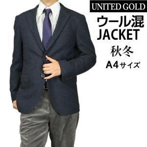 ジャケット秋冬 メンズ  ウールジャケット テーラード ゴルフジャケット 214358 214359|unitedgold