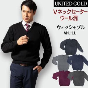 セーター メンズ ビジネス Vネックセーター ニット 洗える ウォッシャブル 318903 unitedgold
