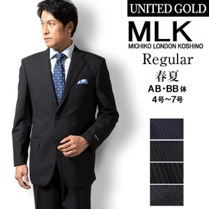 MICHIKO LONDON スーツ メンズ ビジネス レギュラー 春夏 ミチコロンドン ブランド super100's super120's 92001 92002 92003 92004 送料無料 unitedgold