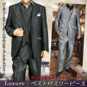 スーツ スリーピース メンズ ベスト付き パーティー 光沢 シャイニー ドレススーツ  ゆったり ツータック ストライプ柄 結婚式    114852 unitedgold
