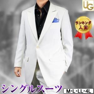 スーツ メンズ 白 シングルスーツ ラグジュアリースーツ  ...