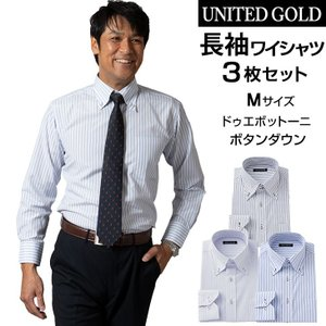 ワイシャツ メンズ 長袖 クールビズ 3枚セット メンズ 白  ボタンダウン354 359 362 363 364|unitedgold