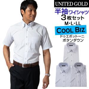 ワイシャツ メンズ 半袖 3枚セット クールビズ カッターシ...