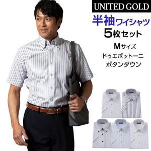 クールビズ ワイシャツ 半袖 5枚セット メンズ  ストライプ 簡単ケア yシャツ ドレスシャツ 360|unitedgold
