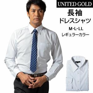 メンズ 長袖 ワイシャツ 簡単ケア レギュラーカラー 白ホワイト カッターシャツ ワイシャツ ビジネス 結婚式 葬式 338 まとめ割|unitedgold