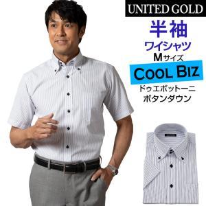 ワイシャツ メンズ  半袖 お買い得 ビジネスシャツ ドゥエボットーニ  360-3 348-1 348-3|unitedgold