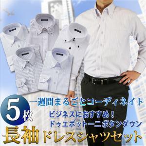 ワイシャツ 長袖 5枚 まとめ買い メンズ ストライプ 簡単ケア Yシャツ ワイシャツ 長袖362|unitedgold