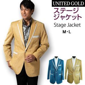 ステージ衣装 メンズ 男性 ステージジャケット 117841-3-7 unitedgold